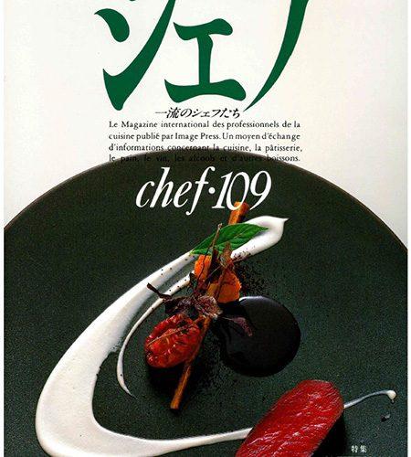 chef109